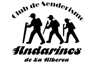 Logo andarines La Alberca